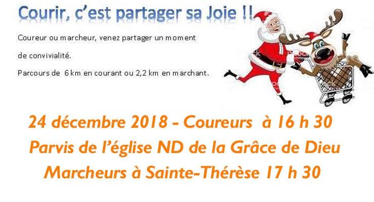 [24.12.18] À Noël, courir pour partager sa joie !